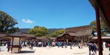 有名な神社がたくさん