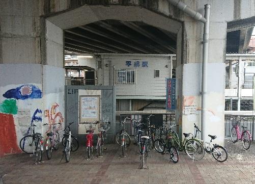 平成駅はのんびりしていました。