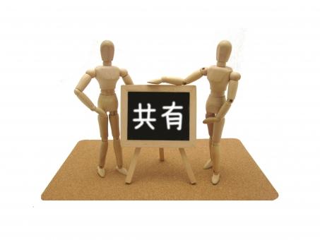 福岡のシェアリングサービス