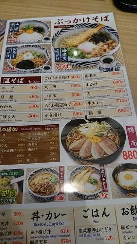 福岡3大うどんチェーン店