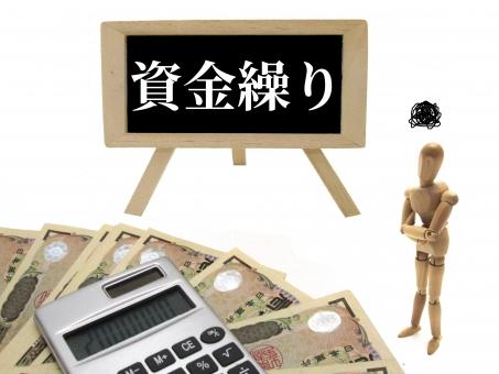 福岡のファクタリング
