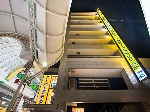 スーパーホテル博多も良いよ!
