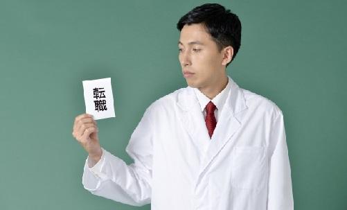 福岡の医師転職の求人サイト