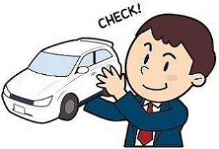 ズバット車買取比較が一番人気!