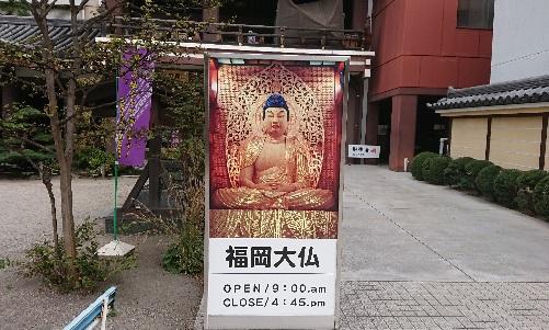福岡の東長寺が好き