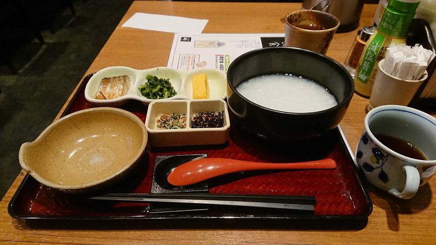 百菜 旬 博多一番街店の朝ご飯
