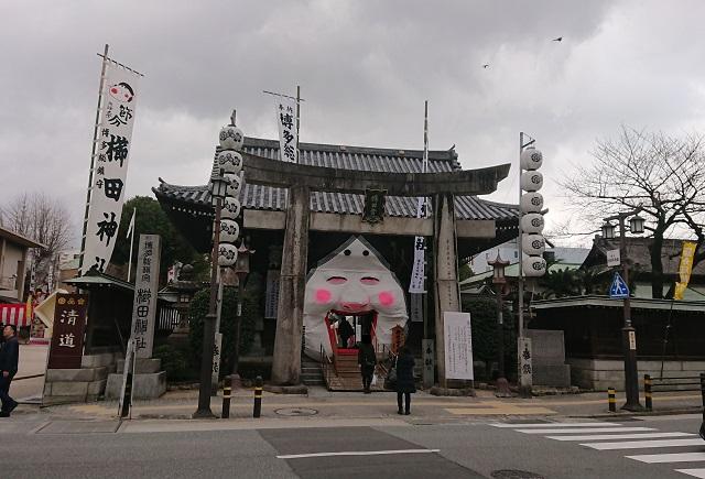 櫛田神社の節分