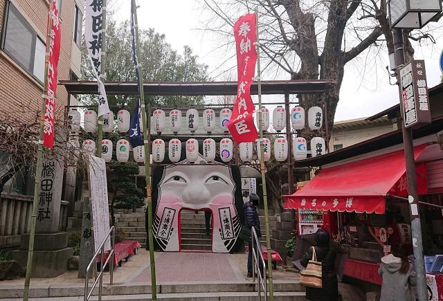 日本一大きいお多福面