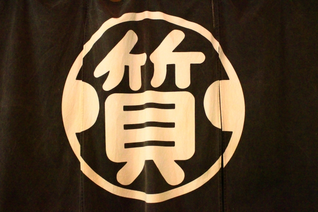 福岡のブランド買取(一覧)